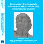 Finalmente disponibili le Nuove Raccomandazioni sull'osteonecrosi delle ossa mascellari (ONJ)- 2020