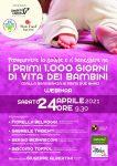 """Webinar """"I primi 1000 giorni di vita dei bambini"""" – Sabato 24 aprile 2021 ore 9.30"""